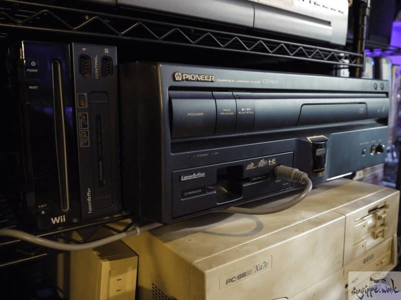 【PCエンジン】レーザーディスクなゲーム機?メガドライブも遊べる凄いやつ!レーザーアクティブ紹介!