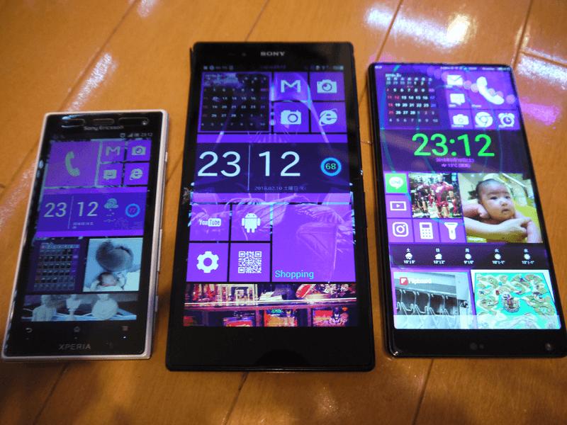 【ズルトラ難民 】Xiaomi Mi Mix乗り換え8か月使ってみた感想 ~格安通信運用~ (Xperia Zultra SOL24)